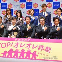 SOS47(前列左から)松本利夫、伍代夏子、杉良太郎、コロッケ、城島茂(後列左から)梅澤美波、久保史緒里、千葉涼平、橘慶太、緒方龍一(C)モデルプレス