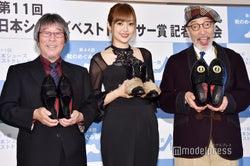 岡千秋、菊地亜美、テリー伊藤(C)モデルプレス