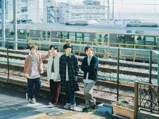 sumika、リモートレコーディングされた新曲4曲を特設サイトで公開