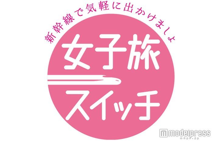 女子旅スイッチロゴ/提供:東海旅客鉄道株式会社