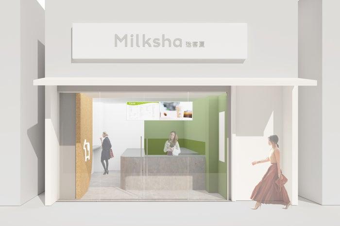 ミルクシャ下高井戸/画像提供:MILKSHOP JAPAN