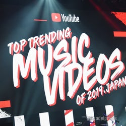 YouTube、2019年の国内トップトレンド音楽動画ベスト10発表