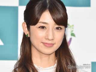 小倉優子、別居報道に言及
