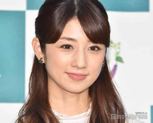 小倉優子、離婚について言及 夫とは「別々に暮らしていて」