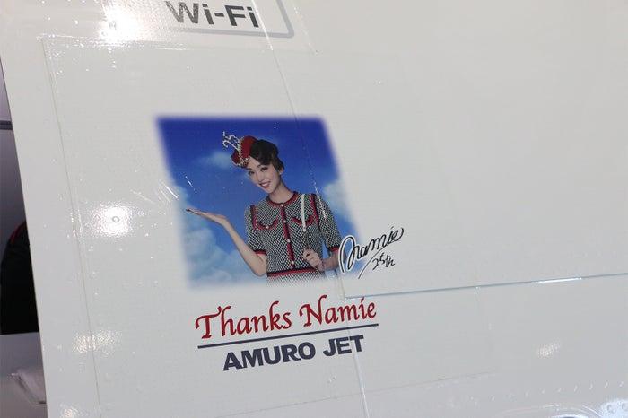 サイン入りの特別塗装機/画像提供:JTA