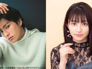「TGC 2019A/W」新田真剣佑・吉川愛の出演決定