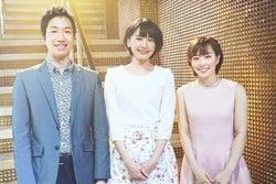 (左から)水谷隼選手、新垣結衣、石川佳純選手(C)2017『ミックス。』製作委員会