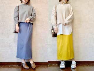 【GU】人気スカートの進化がすごい!絶対欲しい履くだけ美人スカート