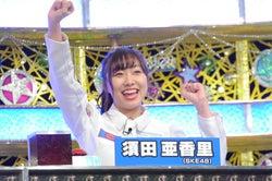 SKE48須田亜香里、インフルエンザでダウンのAKB48大家志津香に代わり緊急参戦「レギュラー奪います」宣言?