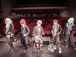 話題のヴィジュアル系バンド「the Raid.」、初ホールライブがコロナで中止に 心境語る