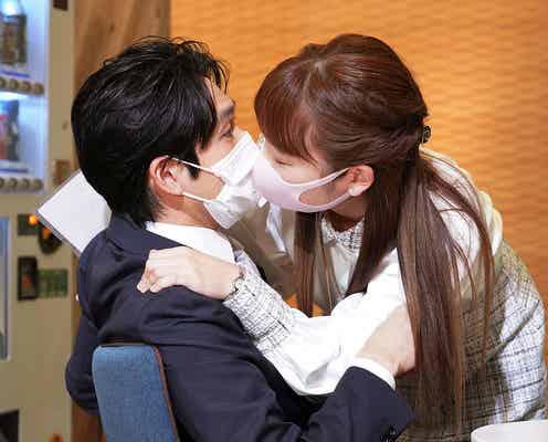 川栄李奈&松下洸平、マスクごしキスショット公開<#リモラブ ~普通の恋は邪道~>