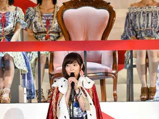 """指原莉乃「また早めに脱げたら」""""生着替え""""を約束<第8回AKB48選抜総選挙>"""
