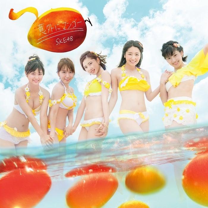 SKE48「意外にマンゴー」<Type C>【初回限定盤】(C)AKS