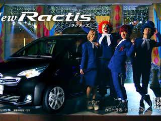 SEKAI NO OWARIが満天の星空のもと、ラクティスに乗ってドライブへ