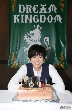 NEWS加藤シゲアキ「ゼロから初心の気持ちで」主演ドラマ撮影現場で誕生日