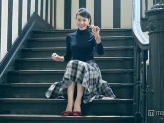 小学館女性ファッション誌、時代に合わせた等身大ビジュアルで新CM