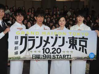 キスマイ玉森裕太、木村拓哉から「裕太」と呼ばれキュン「呼ばれる度に心拍数上がってます」『グランメゾン東京』