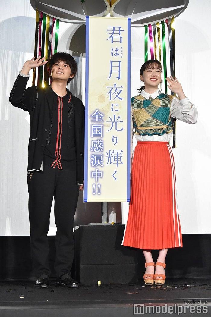 北村匠海、永野芽郁 (C)モデルプレス