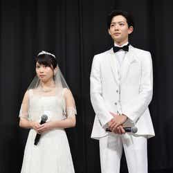 (左から)志田未来、竜星涼(C)モデルプレス