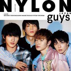 「NYLON JAPAN」8月号(カエルム、2018年6月28日発売)