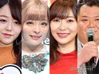 指原莉乃のダイエット宣言にAKB48峯岸みなみ・きゃりー・ブラマヨ小杉竜一ら続々反応