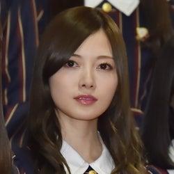 乃木坂46白石麻衣、欅坂46の出場にコメント<紅白リハ1日目>