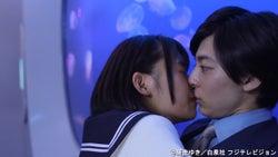 17歳・竹内愛紗、高杉真宙からの頭ポンポン&壁ドンにキスで反撃!『高嶺と花』で初ヒロイン