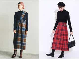 秋冬に大活躍♡「チェック柄スカート」で作る大人可愛いスタイル
