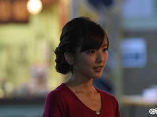 真野恵里菜、香里奈の恋敵役を熱演「嫌われることを恐れずに」『結婚式の前日に』第2話