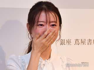 松本まりか、涙で15年ぶり写真集語る「一番弱い自分が刻まれてる」