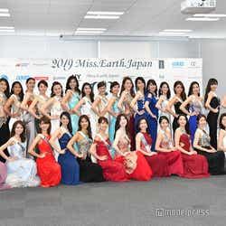 「2019ミス・アース・ジャパン」ファイナリストのうち33名(C)モデルプレス