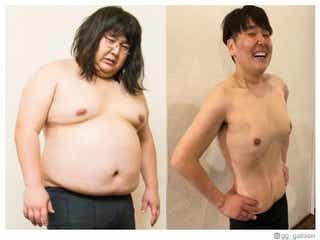 ガリガリガリクソン、47kg減量でまるで別人「何が起こったの?」と驚きの声殺到