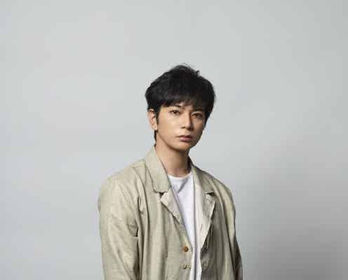 松本潤、遊川和彦とのタッグで2022年1月期連ドラ「となりのチカラ」主演決定『心が軽くなり、少しだけ勇気が持てる作品に』