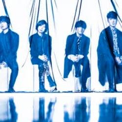 Official髭男dism、8月5日リリースの New EP「HELLO EP」より、パシフィコ横浜公演のダイジェスト映像と特典デザインを解禁!