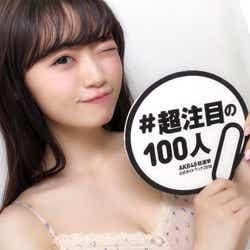 中井りか『AKB48総選挙公式ガイドブック2018』(5月16日発売/講談社)公式ツイッターより