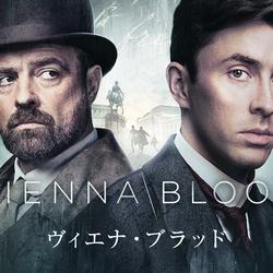 【今週スタートの海外ドラマ】『TWD』追加エピソードや、『SHERLOCK』脚本家によるミステリー新作が上陸!