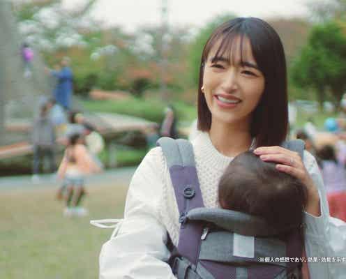 近藤千尋、2人の愛娘とCM初共演 公園で遊ぶ素顔披露