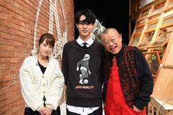 成田凌、兄が明かすスカウトされた時の話&個性的な両親とは?