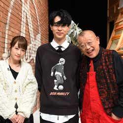 (左から)川栄李奈、成田凌、笑福亭鶴瓶(C)TBS