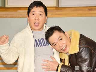 爆笑問題・田中裕二、山口もえ妊娠に歓喜 過去の手術に言及「誤解されて…」