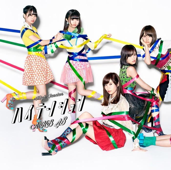 AKB48「ハイテンション」Type B 通常盤(C)AKS/キングレコード