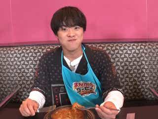 なにわ男子・大橋和也、アイドルらしからぬ食べっぷりに「すごい!」の声