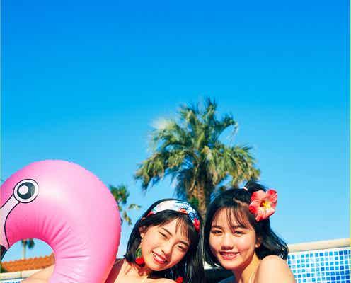 「ミスマガ2020」後藤真桜&菊地姫奈、カラフルな水着姿で80年代にタイムスリップ