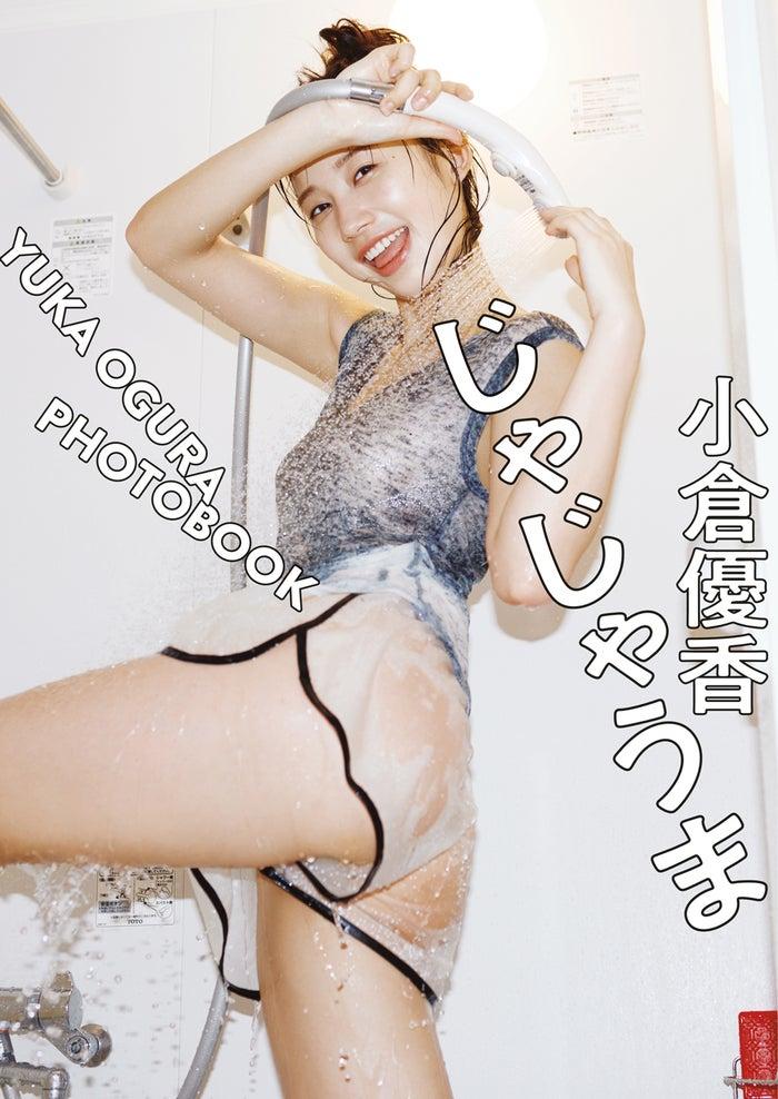 小倉優香(C)熊谷 貫/週刊プレイボーイ