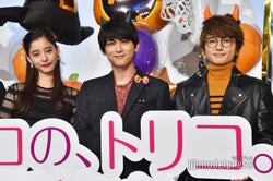 (左から)新木優子、吉沢亮、Nissy (C)モデルプレス