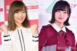 指原莉乃、欅坂46平手友梨奈と紅白で交わした会話 印象の変化明かす