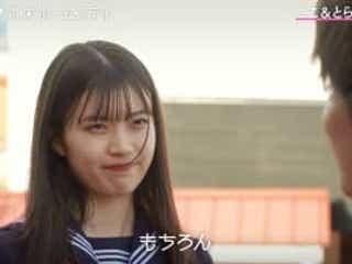 伝説のモテ女子・ここにとらじがアプローチ「恋愛対象に見られる?」 『恋ステ』#13