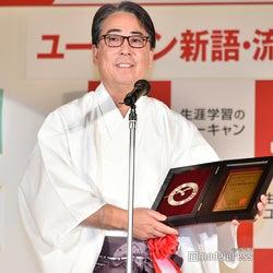 「令和」で受賞した坂本八幡宮宮司・御田良知氏 (C)モデルプレス