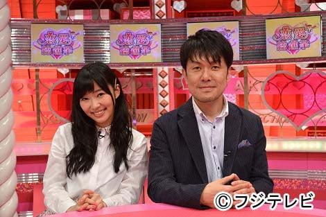 4月2日よりスタートの「恋愛総選挙」でMCを務める、指原莉乃、土田晃之(左より)/(C)フジテレビ