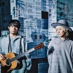 吉田山田、ワンマンライブとリリースイベントの中止を発表